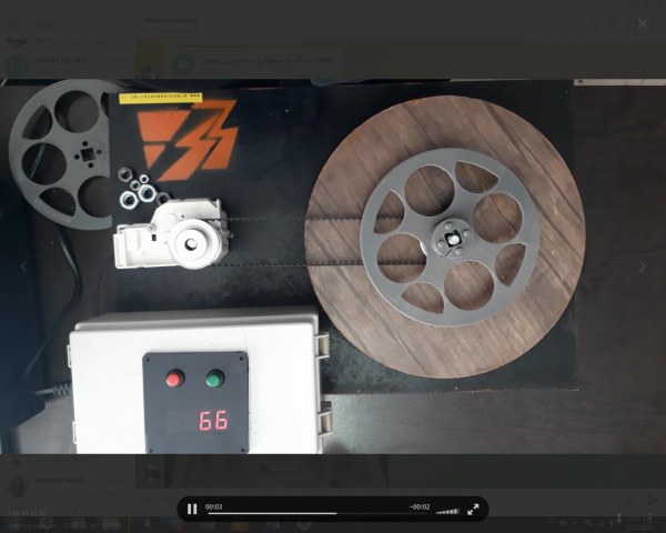 نمونه کارهای تکنو الکترونیک کاران پوریا (پکات)